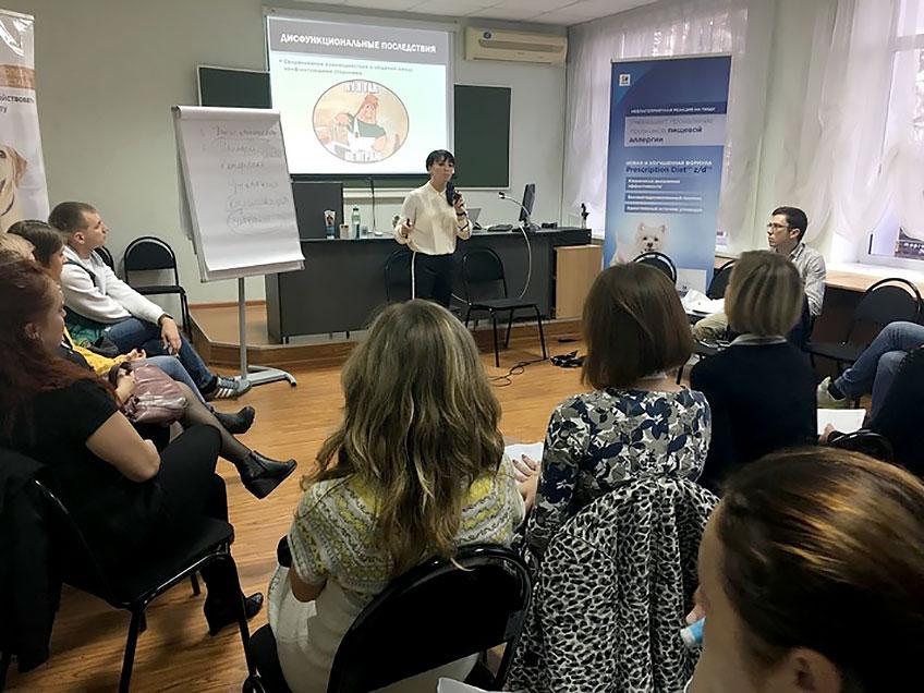 Специалисты ветклиники «Биосфера» на очередной Межрегиональной конференции в Краснодаре